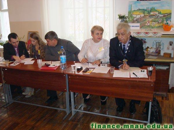Фінальний етап IX Всеукраїнського учнівського турніру юних економістів. Фото 1.