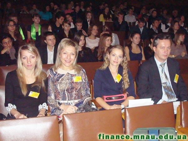 Фінальний етап IX Всеукраїнського учнівського турніру юних економістів. Фото 4.